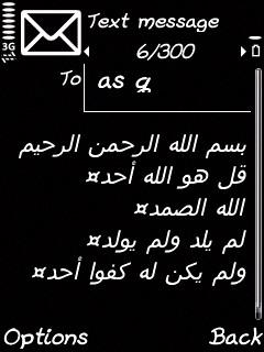 arab.jpg