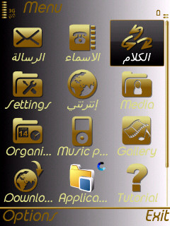menu utama.jpg