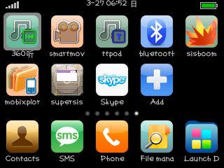menu6.jpg