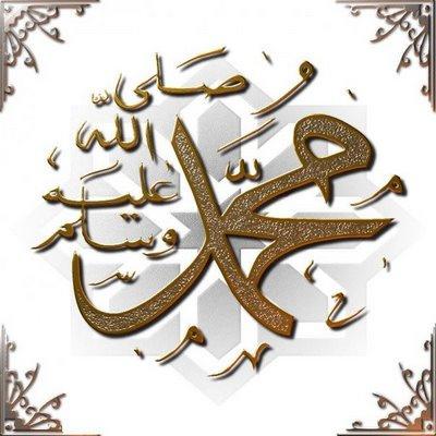 kaligrafi%2bnabi%2bmuhammad%2bsaw_2.jpg